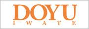 DOYU-IWATE